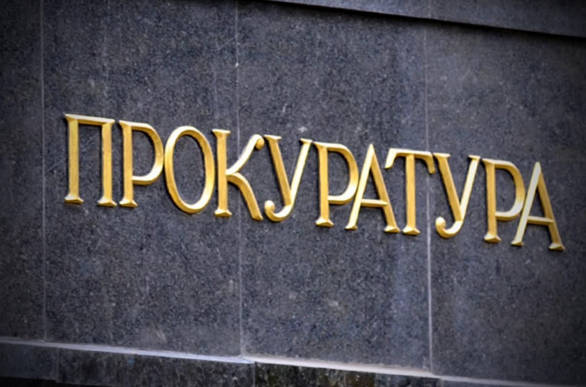 На Прикарпатті винуватця смертельної ДТП засудили до двох років ув'язнення