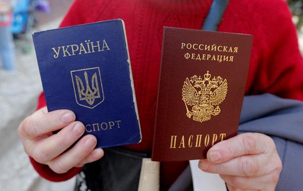 Москва не буде видавати українцям громадянство за спрощеною схемою