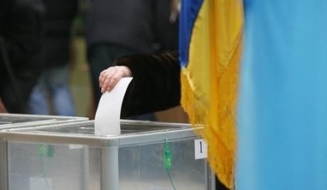Коломийську міську раду сформують 9 партій