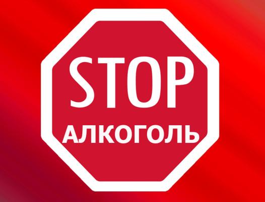 _Prodayete_dityam_alkogol_i_cigarki_11_hmelnickih_pidpriyemciv_vzhe_bez_licenziyi_1_2015_06_20_06_29_30