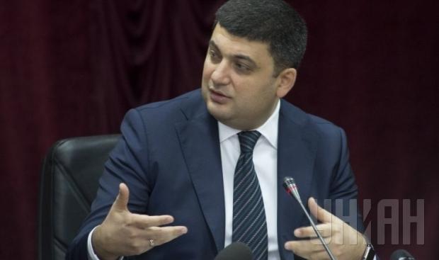 Гройсман прокоментував рішення Огнєвич скласти депутатський мандат