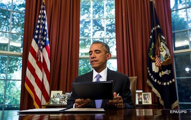 Обама підписав Бюджет США на 2016 рік