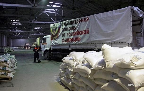 РФ відправляє на Донбас черговий гуманітарний конвой