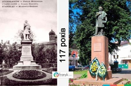20 листопада 117 років тому в Івано-Франківську встановили пам'ятник Адаму Міцкевичу