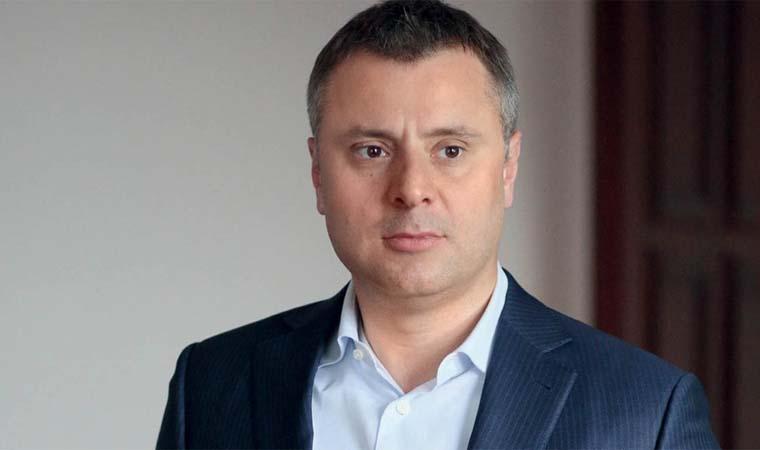 Щоб не шантажували: в НАК «Нафтогаз» вирішили відмовитися від російського газу