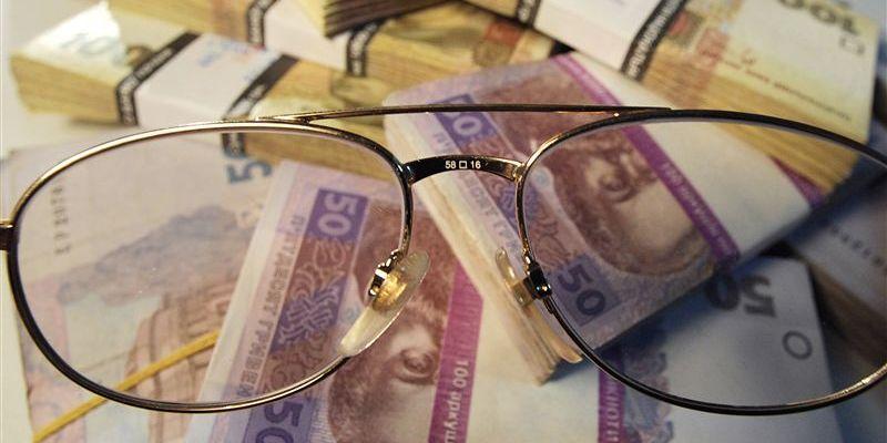 Інвалідам третьої групи у грудні проведуть перерахунки пенсій