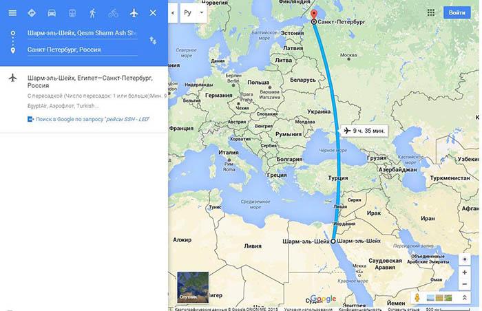Airbus-321 мав вибухнути в небі над Україною – неймовірна версія