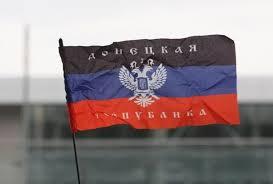 """Бойовики в Донецьку скаржаться, що їх """"кинули"""": """"Ми як бомжі, немає грошей навіть на цигарки"""" (відео)"""