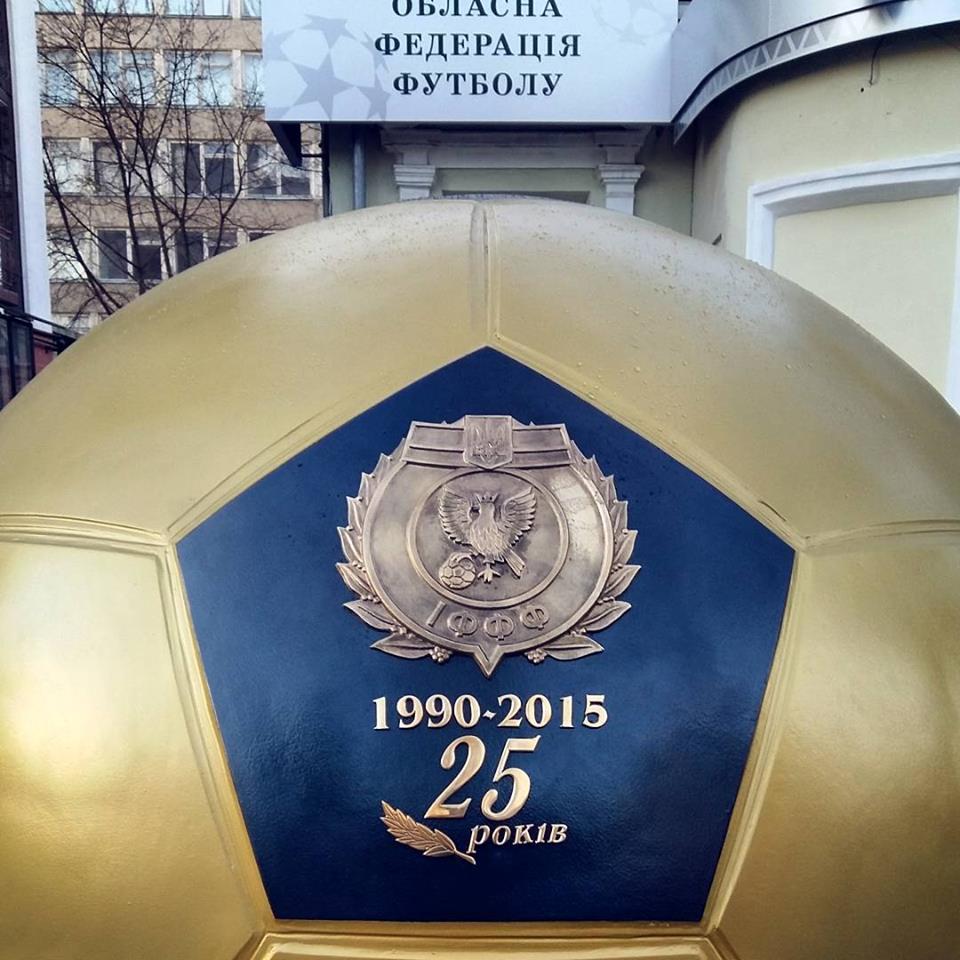 """У Івано-Франківську встановили """"Золотий м'яч"""""""