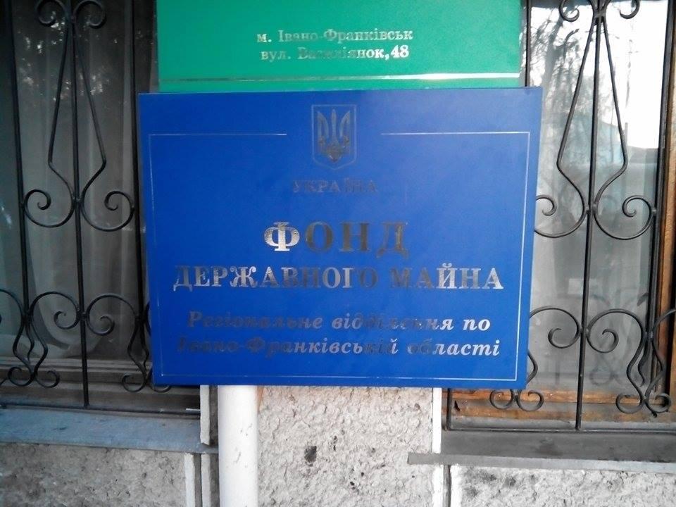 Громадські активісти вимагають звільнити керівника регіонального відділення Фонду держмайна в Івано-Франківській області