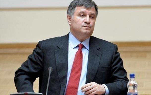 Аваков оцінив наслідки своєї і Яценюка відставки