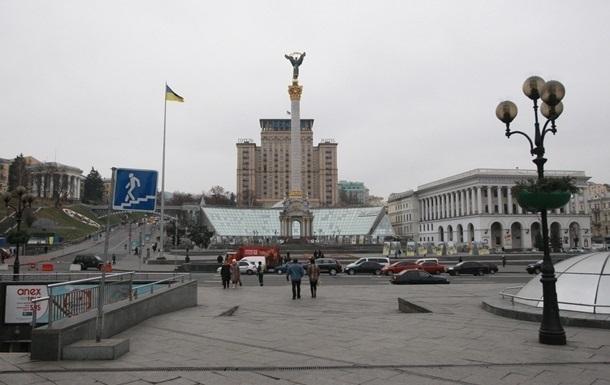 Економіка України другого півріччя впала на 7,2%
