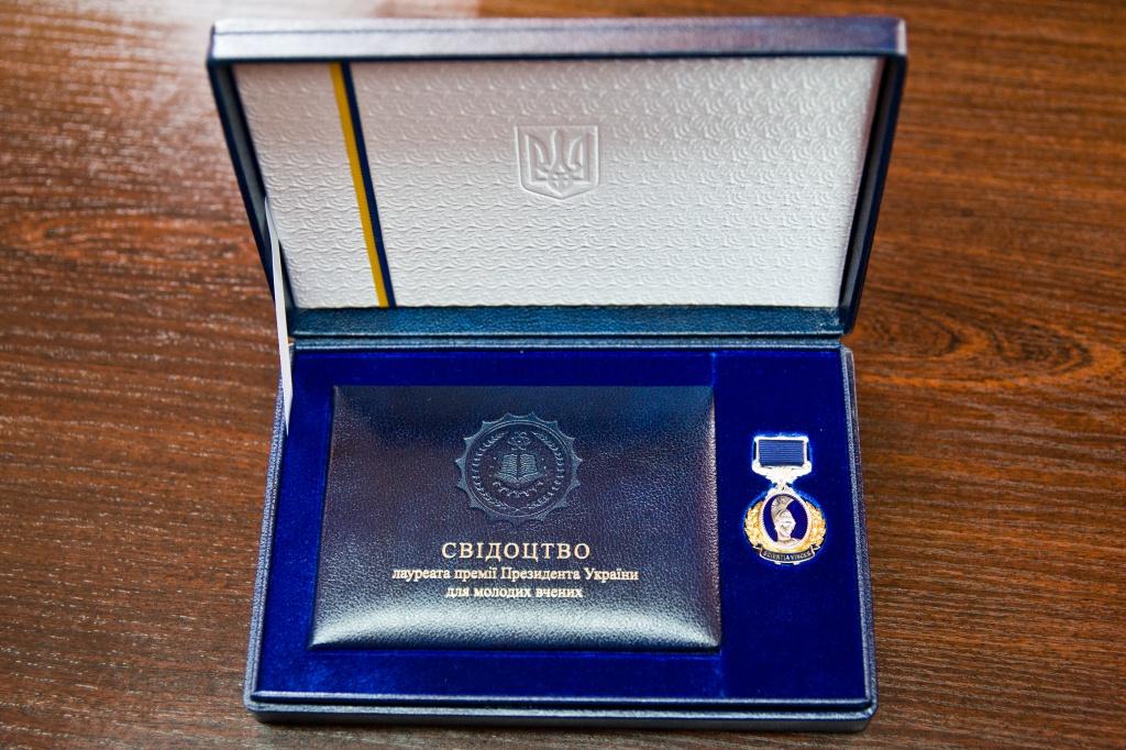 Четверо вчених ІФНТУНГ стали лауреатами премії Президента України