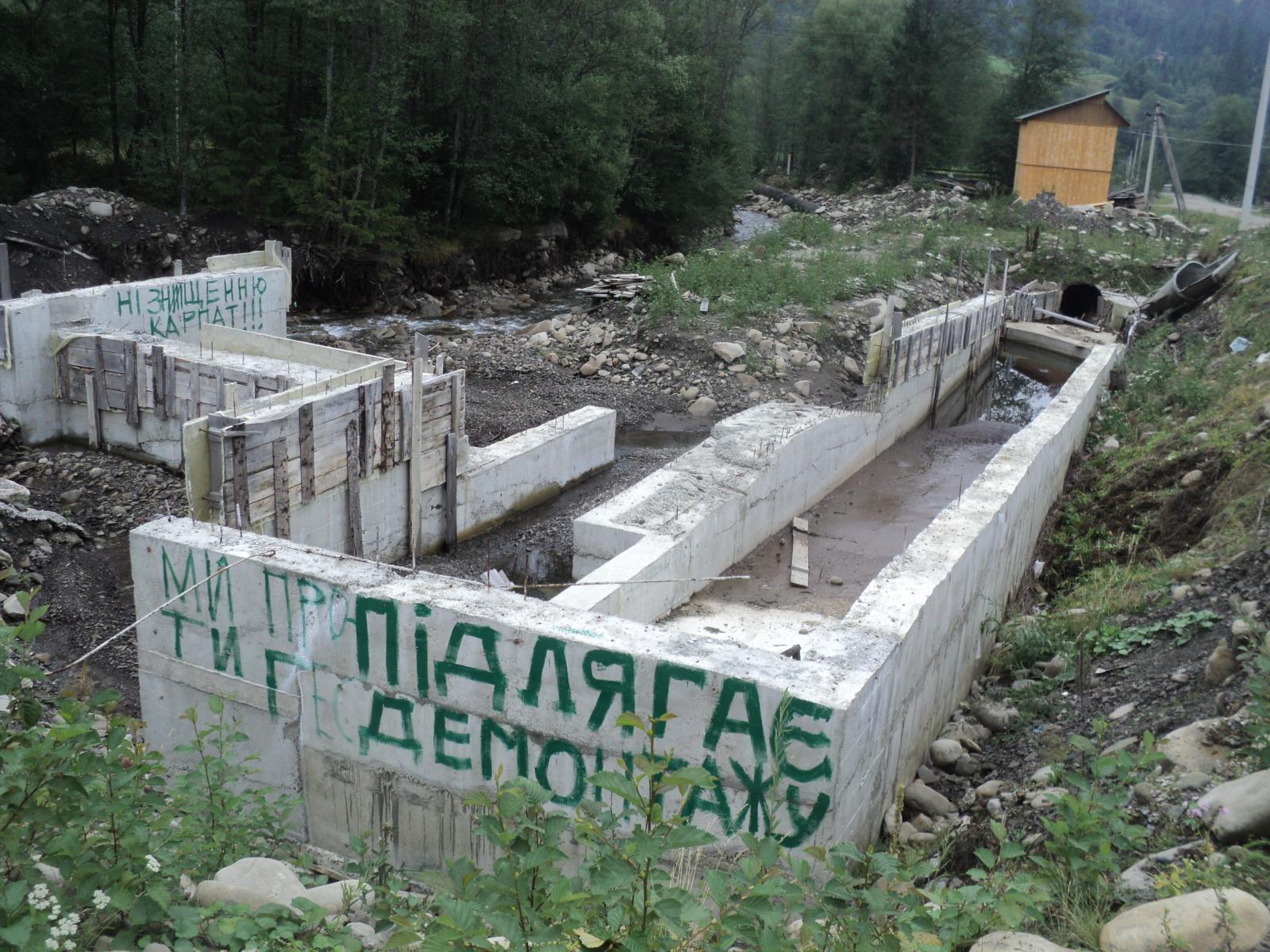 Обласна рада заборонила будівництво міні-ГЕС на Дністрі