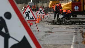 В Івано-Франківську хочуть будувати дороги з цементу