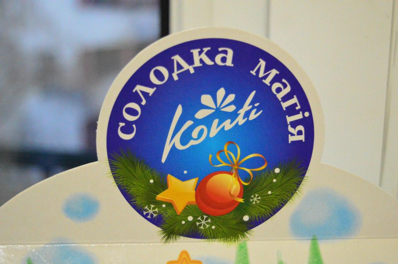 Міський голова Івано-Франківська про російські цукерки у подарунках дітям бійців: буде проведене службове розслідування і винні будуть покарані