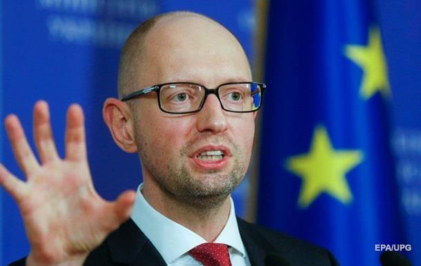 Україна чекає фінального рішення ЄС щодо віз