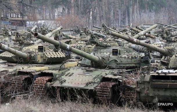 Українська сторона заявила про початок Мінська-3