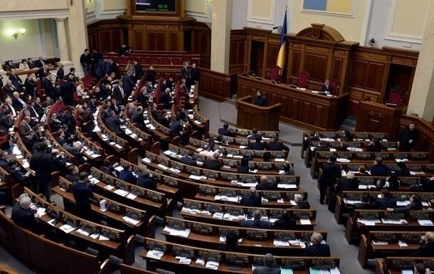 Депутати презентують програму модернізації Ради в Європарламенті