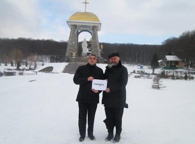 Тисмениччина долучилася до міжнародного флеш-мобу на підтримку єдності України (фото)