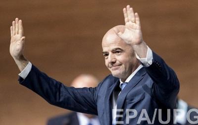 Інфантіно – новий президент FIFA