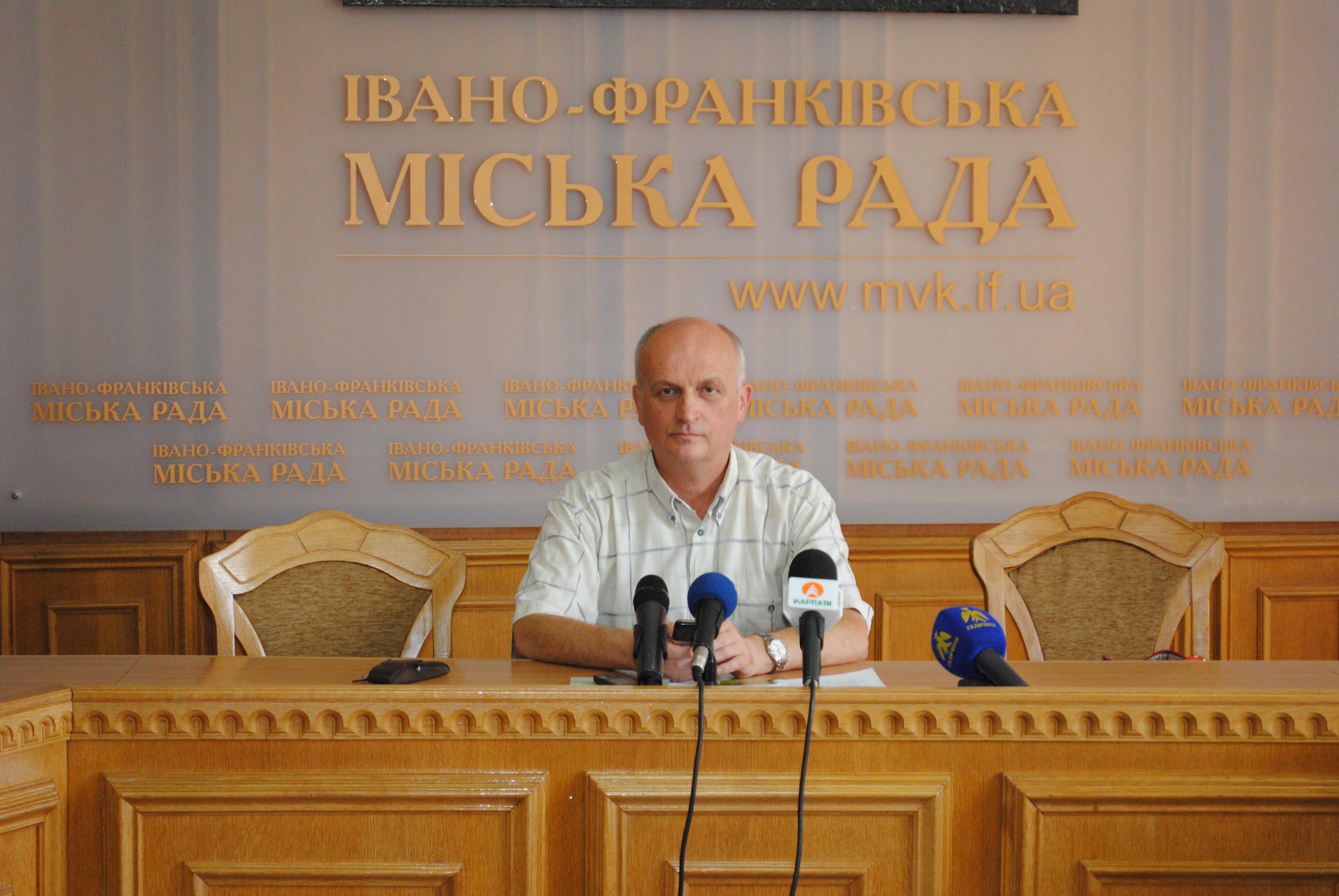 Колектив міського парку просить Руслана Марцінківа залишити на посаді Володимира Ротару (звернення)