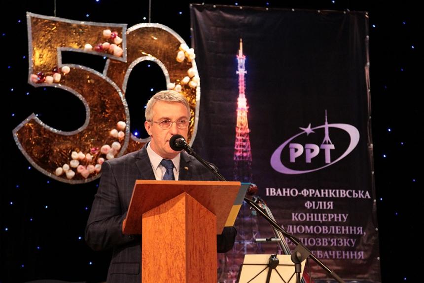 Івано-Франківська філія концерну радіомовлення, радіозв'язку і телебачення святкує 50-річний ювілей (фото)