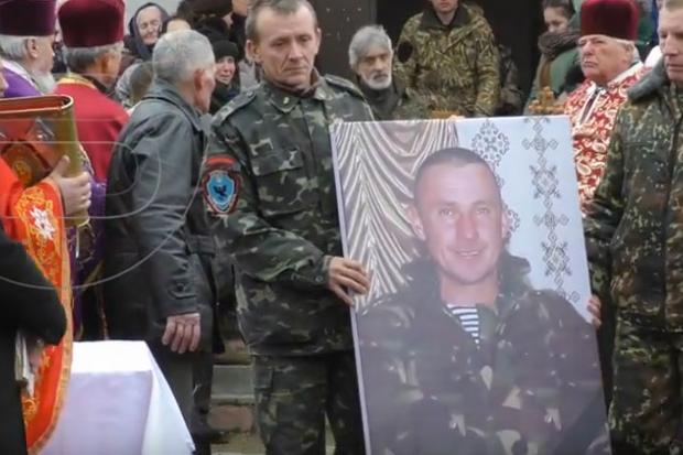На Прикарпатті попрощалися з Іваном Бєляєвим, який загинув у зоні АТО (фото, відео)