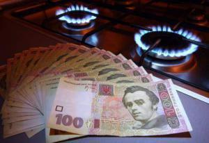 """Як довести """"газконторі"""", що боргу не повинно бути?"""