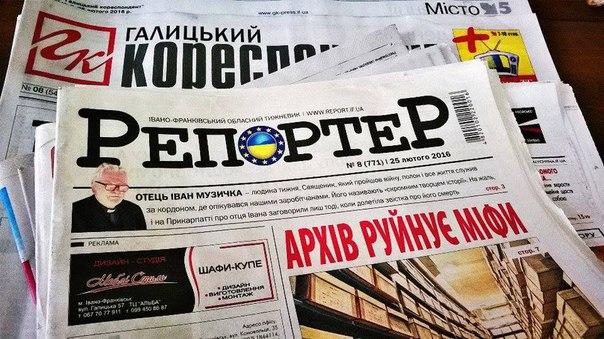 Прикарпатська преса про ТОП-5 затребуваних професій, розкіш на культуру, таланти, породжені війною, гроші на вітер та училище – на брухт