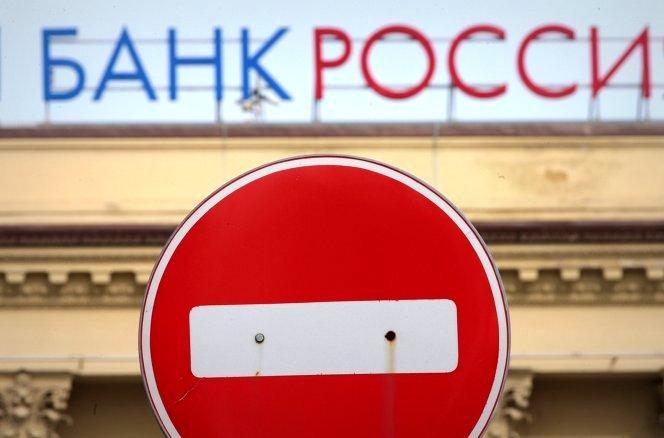 Російські банки похитнулись на Прикарпатті
