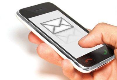 ПРИКАРПАТЦІ МОЖУТЬ ПЕРЕДАТИ ПОКАЗНИКИ ГАЗОВОГО ЛІЧИЛЬНИКА ЧЕРЕЗ SMS