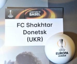 """""""Шахтар"""" зустрінеться з """"Севільєю"""" у півфіналі Ліги Європи"""