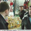 Халаменда на зустрічі з Марцінківим пообіцяв побудувати підземний паркінг біля ринку