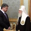 Порошенко закликав православні церкви України об'єднатися