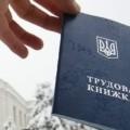 МОН доручило звільнити 10% персоналу навчальних закладів