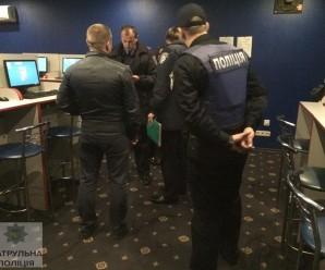 В Івано-Франківську патрульні виявили гральний заклад