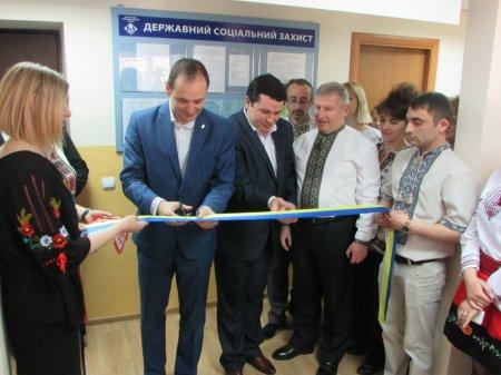 У Франківську відкрили новий центр надання субсидій (фото)