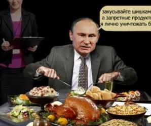 Продовження продуктових репресій Криму: знищують всі імпортні продукти харчування