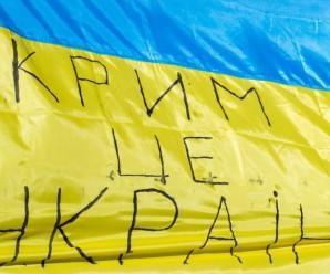 Нахабна ОКУПАЦІЯ Криму: схожості й відмінності!