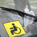 П'ятеро прикарпатців з інвалідністю отримають автівки