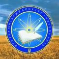 ВЧИТЕЛЬКА З ІВАНО-ФРАНКІВСЬКА НАГОРОДЖЕНА ДИПЛОМОМ КОНКУРСУ «ВЧИТЕЛЬ РОКУ»