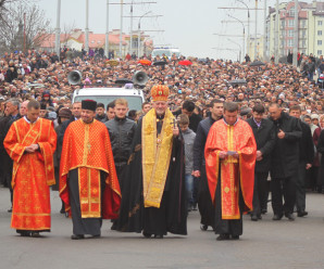 Сьогодні в Івано-Франківську відбудеться загальноміська хресна дорога