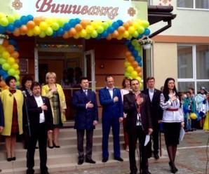 Вперше за часи незалежності в Івано-Франківську відкрили новий дитсадок