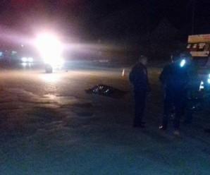 Поліція розшукує водія, який на Прикарпатті вчинив смертельну ДТП