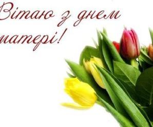 Голова Прикарпатської ОДА привітав метерів зі святом