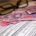 Пільги та субсидії: чергові зміни щодо призначення