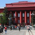 Україна в ТОП-50 країн з найкращою системою ВНЗ