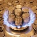 Тарифи на газ: найцікавіше ще попереду