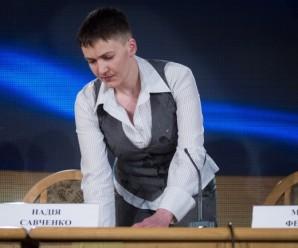 Савченко про погрози Захарченка в її бік: Він виглядає смішно